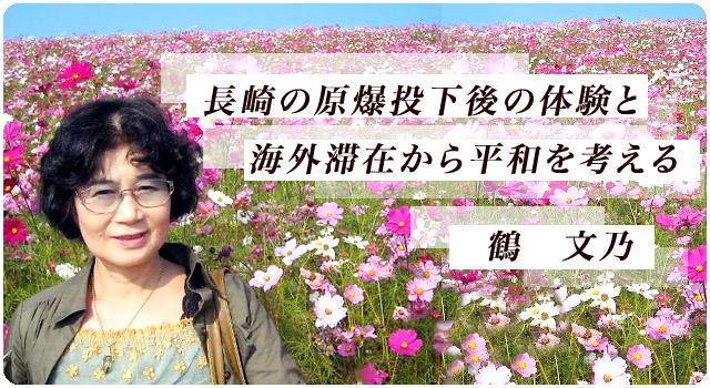 kokuchi00